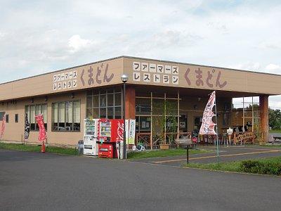 熊谷スポーツ文化公園 熊谷の ...