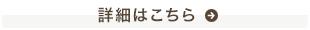 熊谷観光マップ 詳細はこちら