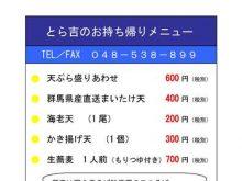 shop1612-1_14