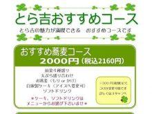 shop1612-1_15