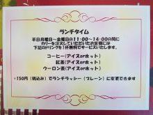 shop1703-2_15