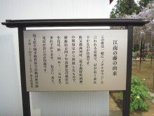 kin170501_04