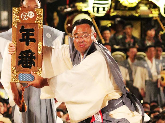 祭り 熊谷 2020 うちわ