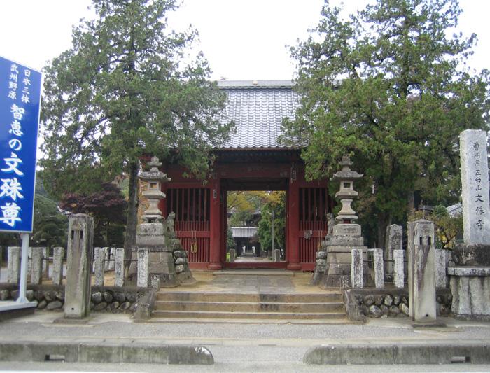 p9-文殊寺