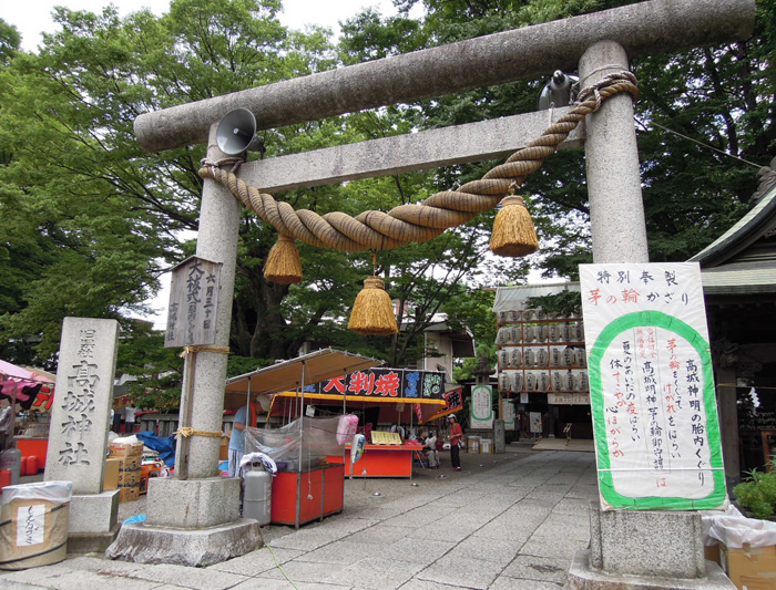 p9-高城神社