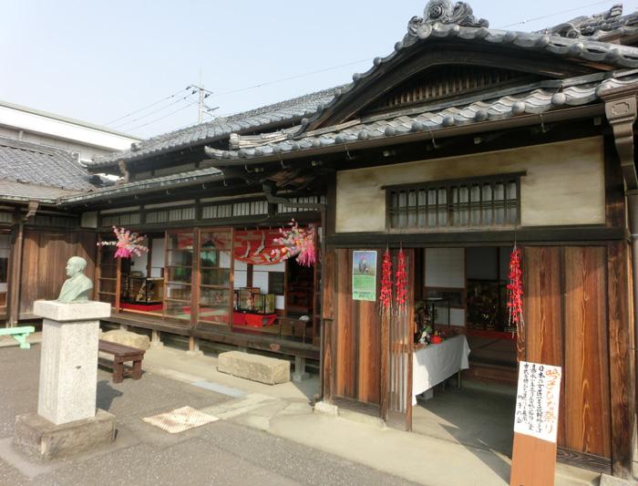p9-井田記念館