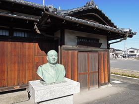井田記念館 | 熊谷について | 熊...