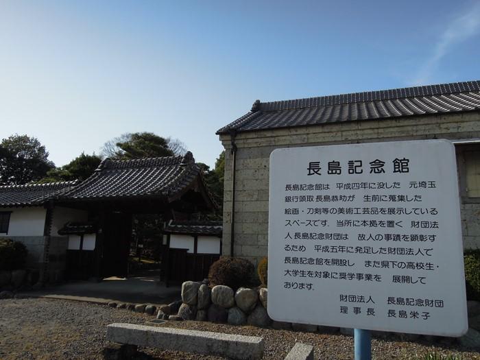 nagashima- (31)