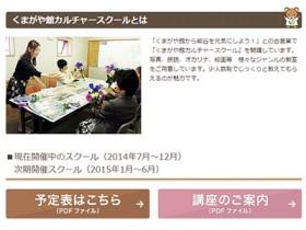 news141202_01
