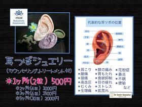 news141204_02