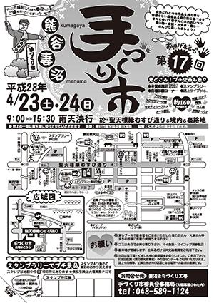 news160419-2