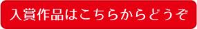 news160428_01
